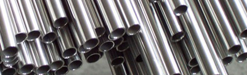 SS 316L Tube Supplier