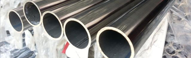 SS 304 Pipe Supplier
