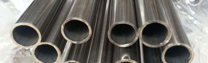 SS 304L Pipe Supplier