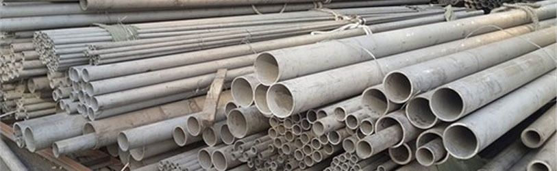 SS 310H Pipe Supplier