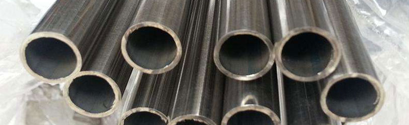 Stainless Steel 347LN Pipe Supplier