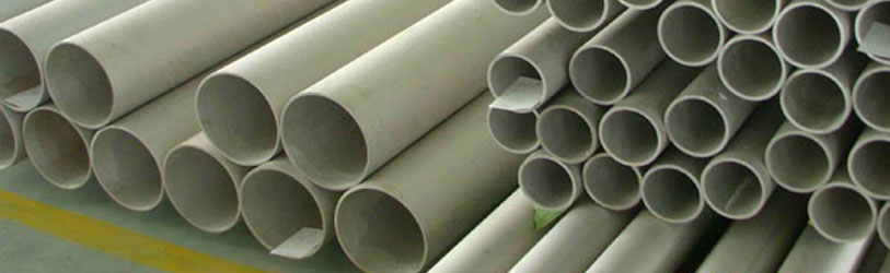 ASTM A358 TP201 EFW Pipe Supplier