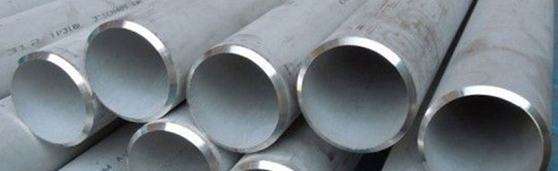 ASTM A358 TP310HCB EFW Pipe Supplier