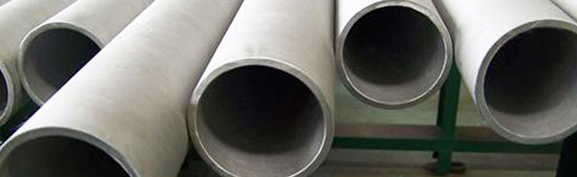 Incoloy 825 Pipe Suppliers