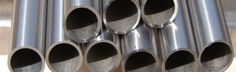 Inconel X750 Tube Suppliers