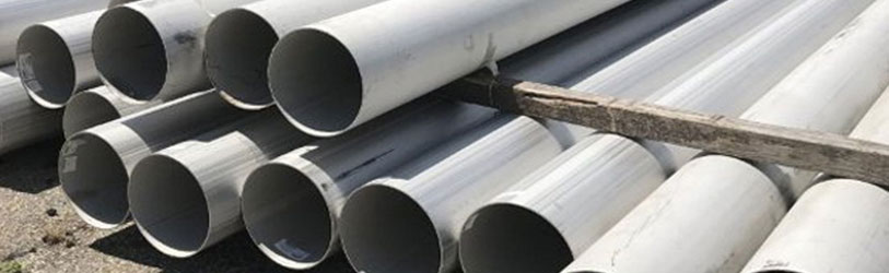 Nickel 201 Pipe Suppliers