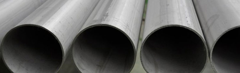 254 SMO Pipe Suppliers