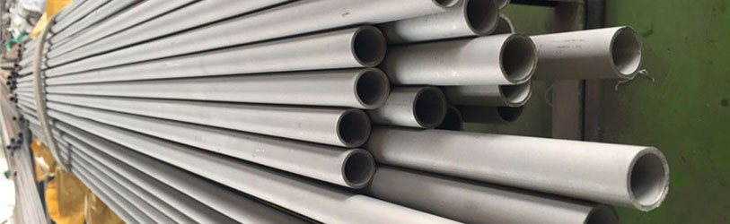 ASTM B677 Tubing Supplier